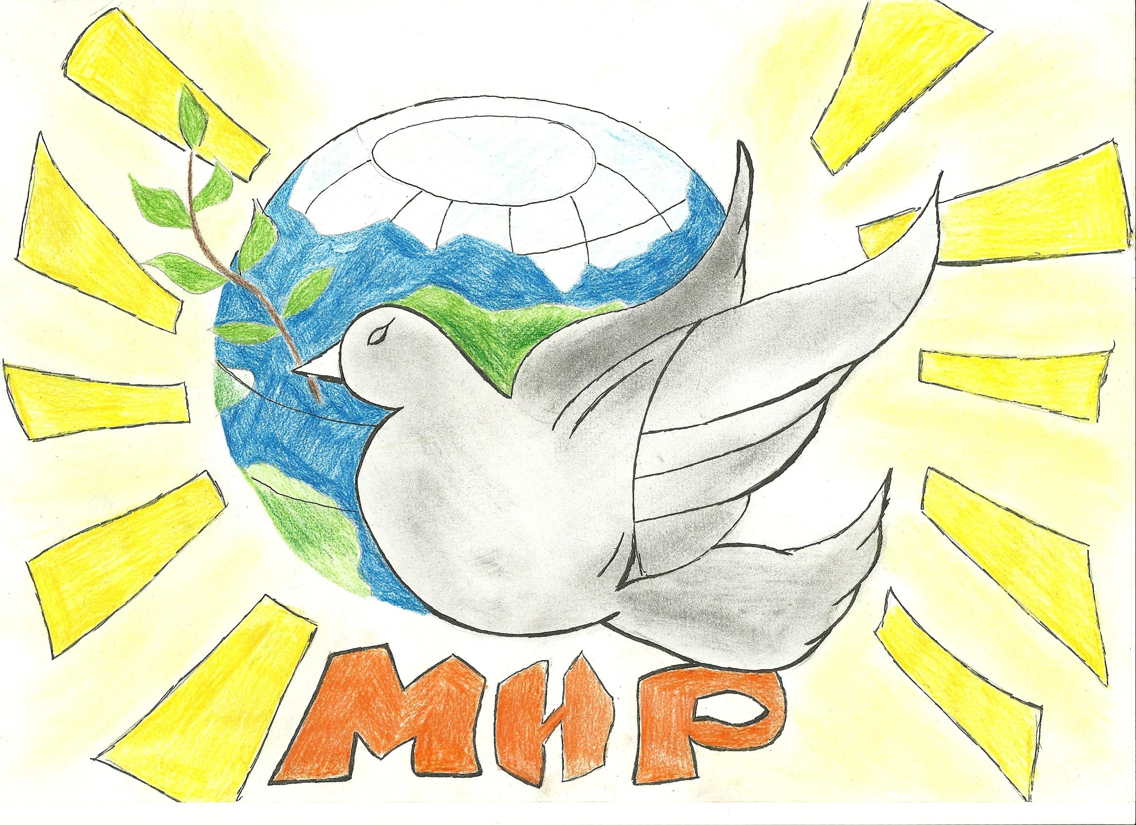 Добрым, картинки на тему миру мир для детей